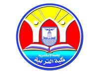 تعيين السيدة الدكتورة غادة احمد احمد فى وظيفة مدرس